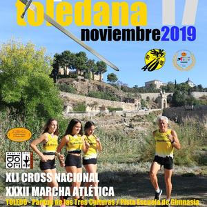 XLI Cross Nacional